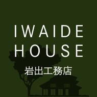 IWAIDE HOUSE